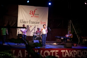 Dzaydzorm and band performing at The Cadence